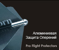 flight protect_pro