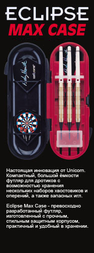 Дополнительное изображение к Модель Дротиков Вэза Ньютона (Wez Newton)
