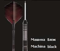 machina black