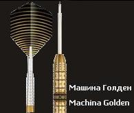 machina golden